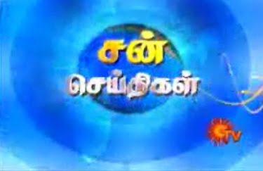 Top Five Thanthi Tv Live News Tamil Youtube - Circus